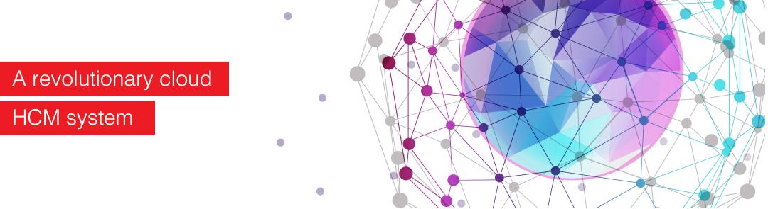 HR Software image